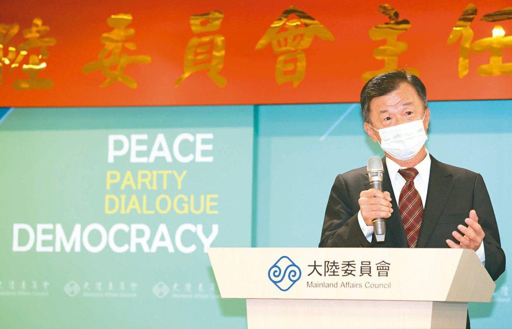 陸委會新任主委邱太三表示,希望在後疫情時代恢復兩岸的交流。記者潘俊宏/攝影