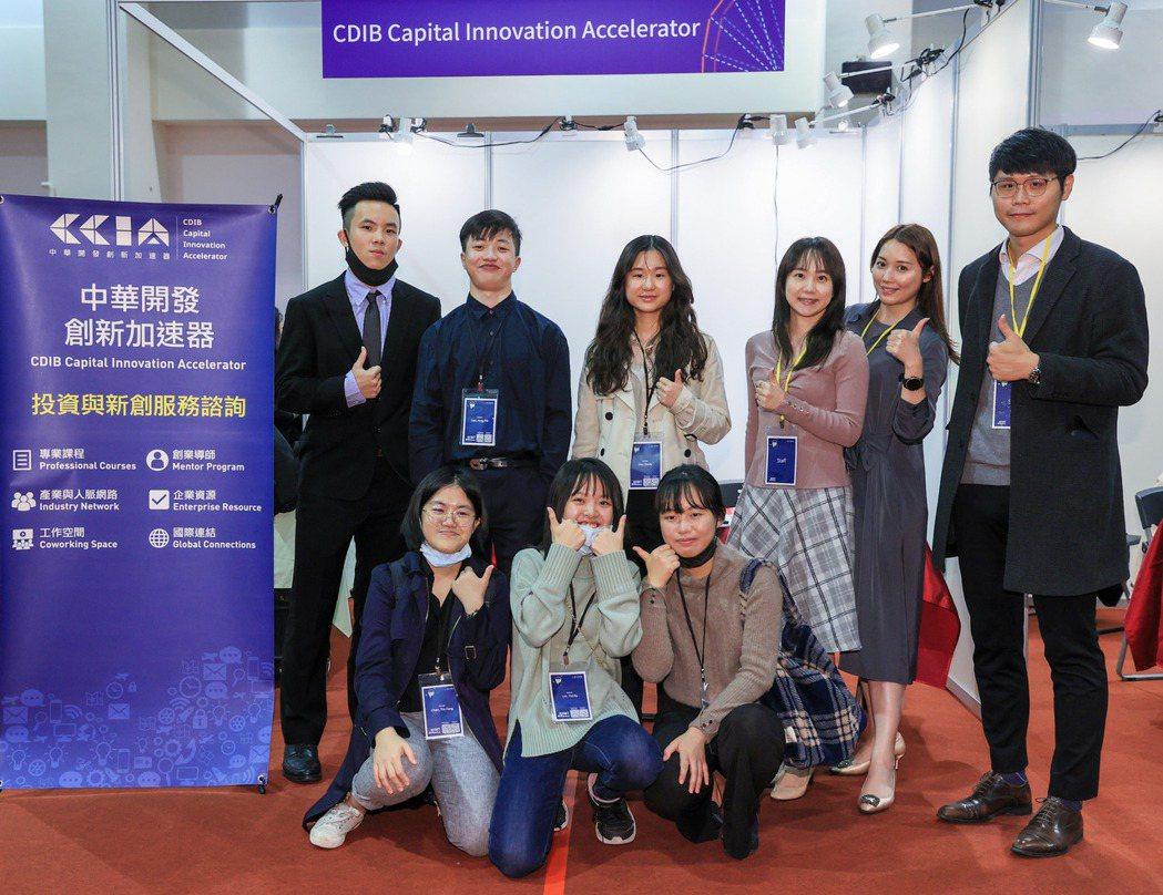開發金旗下中華開發創新加速器出席台大全球集思論壇嘉年華,與青年學子交流。開發金/...