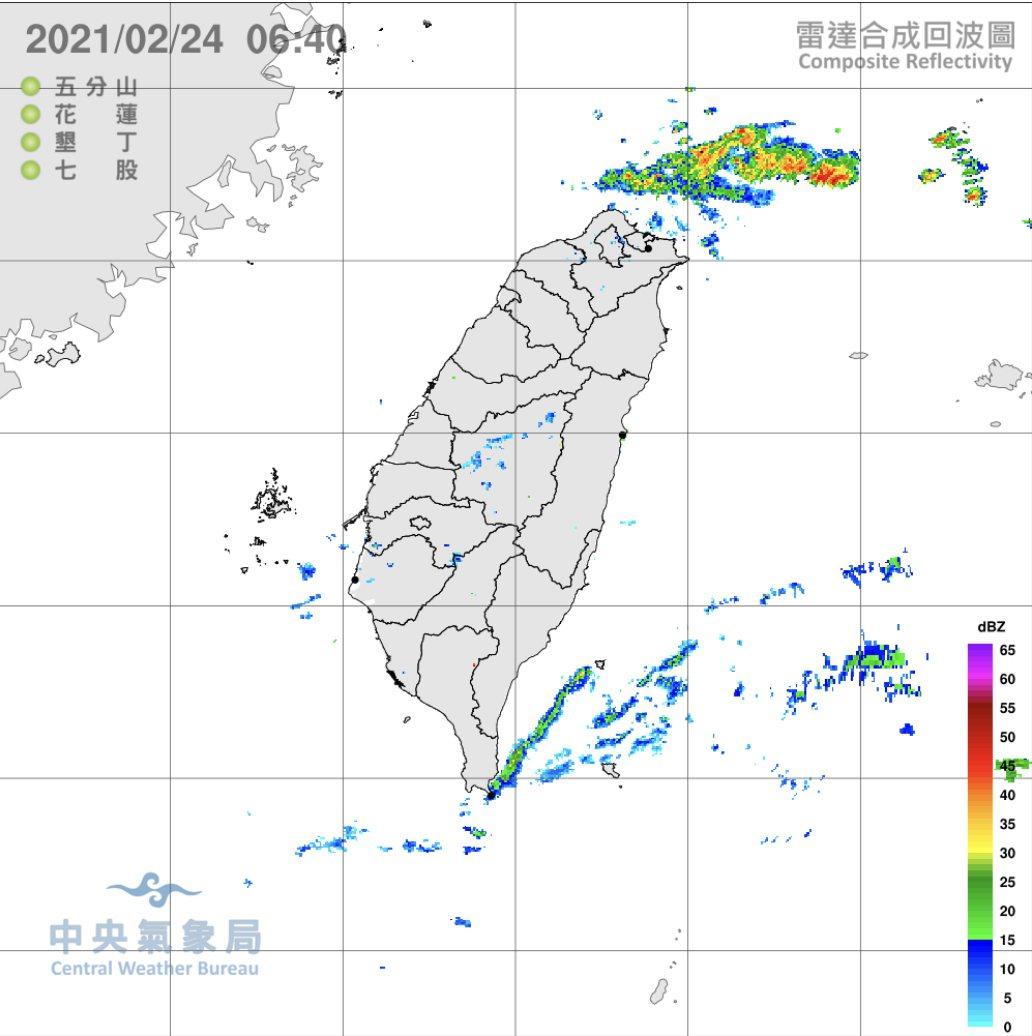 今日東北風迎風面北海岸、東半部及山區雲量稍多,偶有局部短暫雨的機率;西半部為多雲...