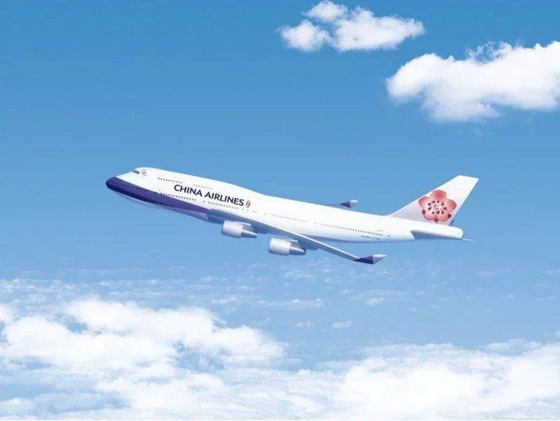 華航空中女王原訂2月6日展開飛行最終回,不過卻因疫情擾局,確定延後。圖/KKda...