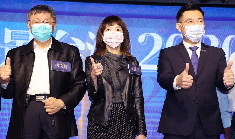 國民黨主席江啟臣(右)今上午出席智庫舉辦的「願景臺灣2030」系列論壇,邀民眾黨主席、台北市長柯文哲(左)等人與談。記者曾學仁/攝影