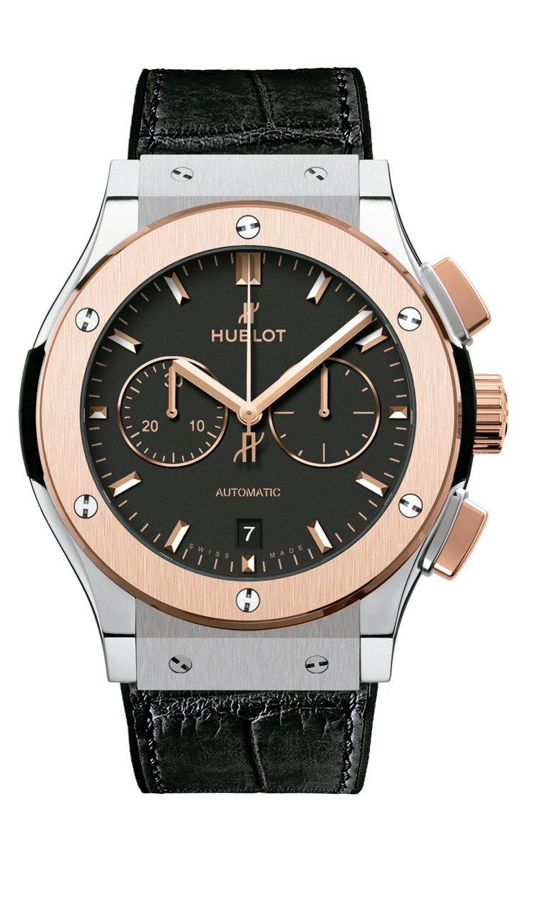 HUBLOT經典融合系列鈦金屬皇金腕表,44萬元。圖/宇鉑表提供