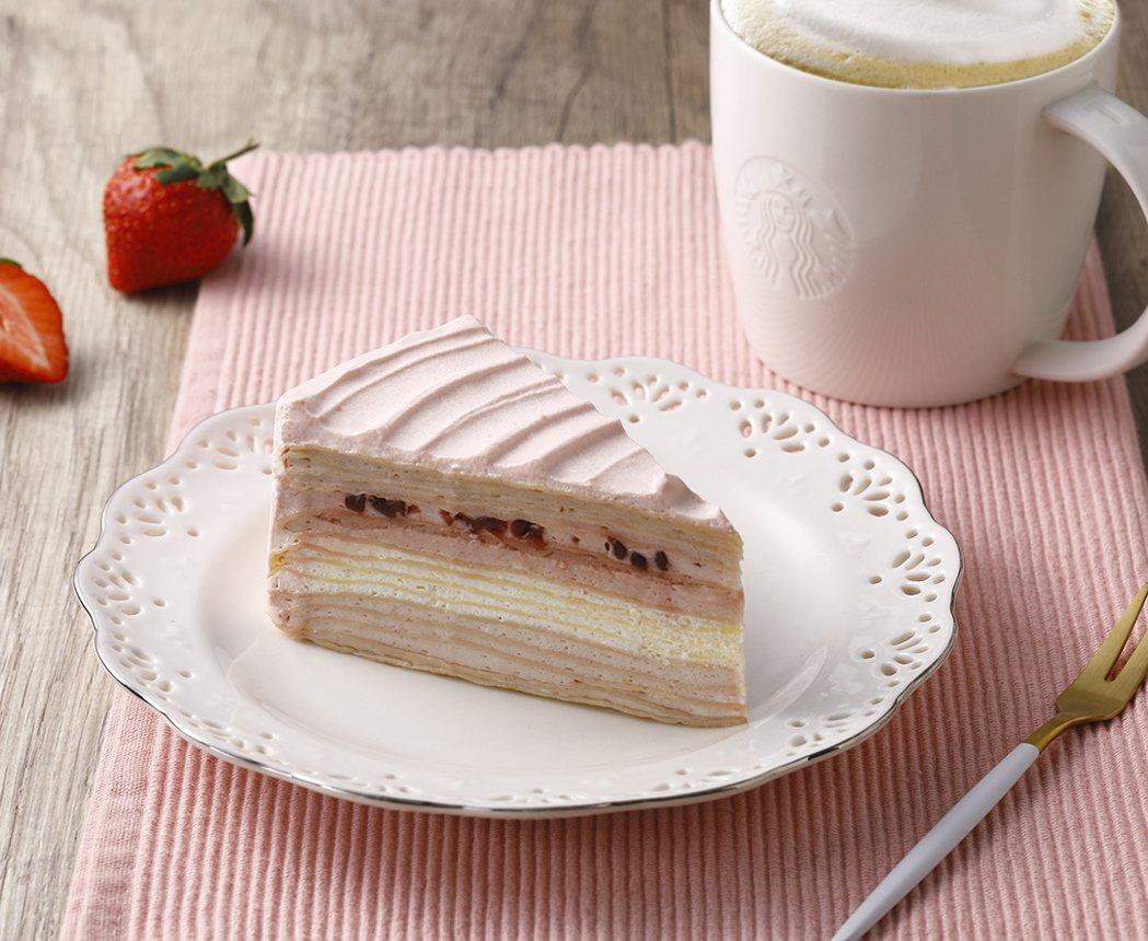 綜合莓果千層蛋糕,130元。圖/星巴克提供
