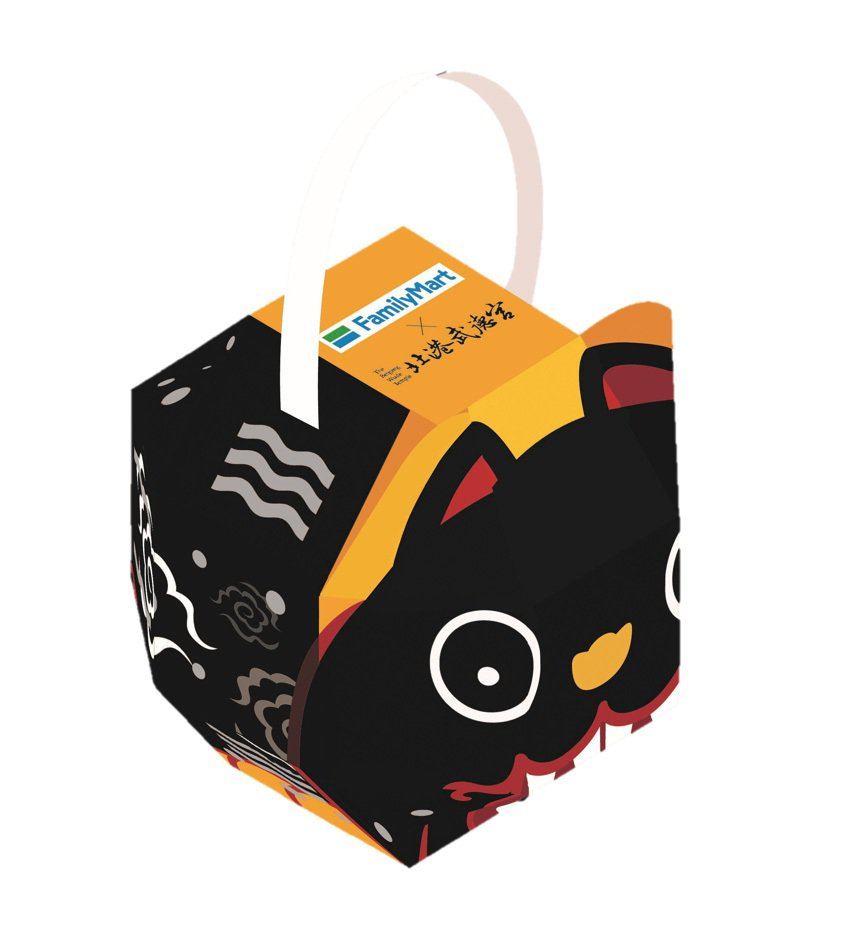 全家便利商店與北港武德宮聯名推出虎爺造型的「虎到福到賀歲提燈」。圖/全家便利商店...