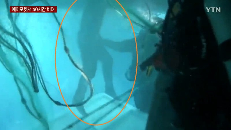 南韓近日發生一起漁船翻覆事故,造成6人失蹤,但柳姓輪機長(紅圈)靠著船上魚艙的氣穴撐上40個小時,戲劇性成功獲救。畫面翻攝:YouTube/YTN news