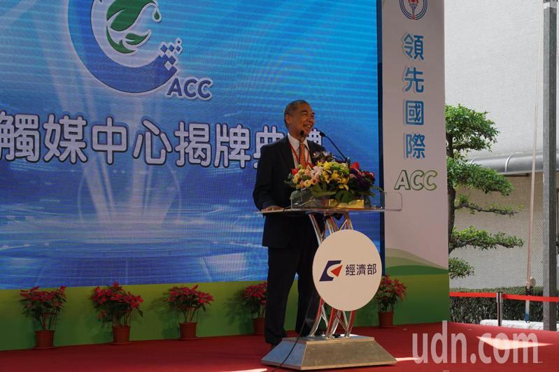 台灣中油總經理李順欽說,先進觸媒中心的成立,基於中油轉型所需,由中油扮演領頭羊,帶領國內產業創造奇蹟,產業升級。記者莊祖銘/攝影