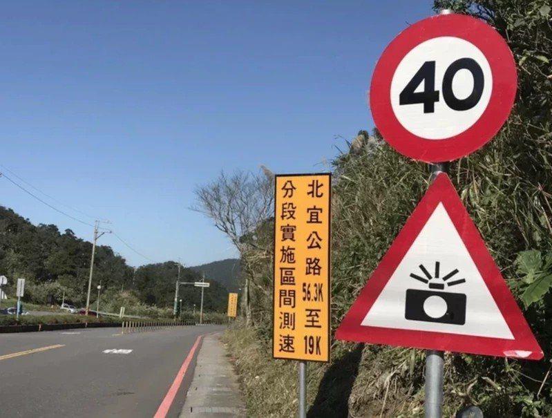 台灣機車路權促進會在臉書發起「228北宜區間乖寶寶運動」,抗議濫設區間測速。圖/本報資料照片