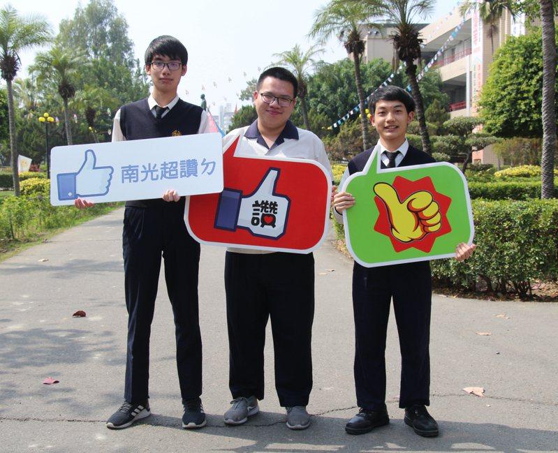 大考中心今天公布學測成績,台南新營南光高中70級分以上有5人,圖為70級分以上的周冠霖(左起)、湯嘉彬、劉秉驊。圖/學校提供