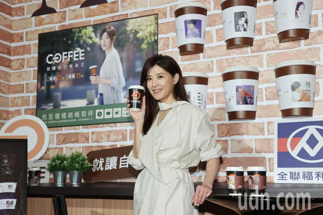蘇慧倫為全聯咖啡代言。記者陳正興/攝影