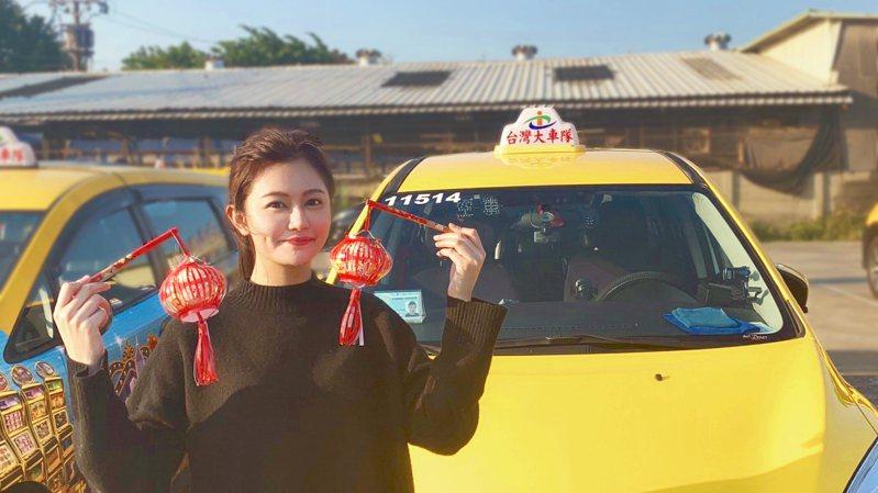 為陪伴大家度過歡樂又圓滿的元宵節,台灣大車隊今年特別推出「紅包燈籠大挑戰」、「搭車猜燈謎遊戲」以及「55688代駕週週抽iPhone活動」。  圖/台灣大車隊提供