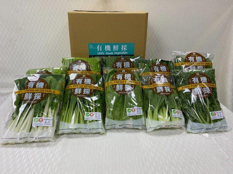 延後開學小農受衝擊,桃園市政府與桃園市農會合作推出有機蔬菜認購,於昨天提前完售。圖/市府農業局提供