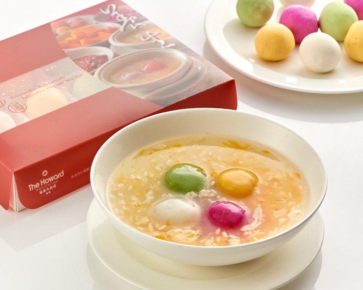 台北福華大飯店主打健康風的「四喜酒釀湯圓」。圖/台北福華提供