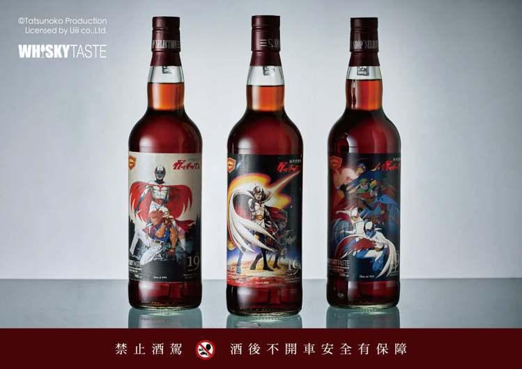 科學小飛俠限量威士忌19年紀念款第三彈,同樣限量999瓶。 圖/摘自綠芽酒藏臉書...