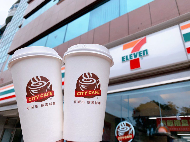 7-ELEVEN即日起至3月1日推出「開心花慶祝6,000店活動」,OPEN POINT行動隨時取推出CITY系列指定飲品優惠。圖/7-ELEVEN提供