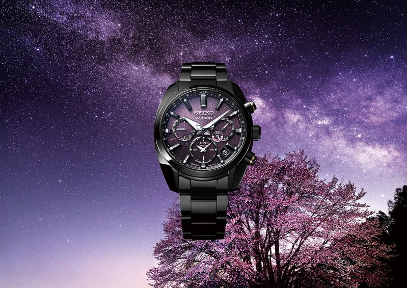 Seiko Astron系列140周年紀念款SSH083J1腕表,精鋼表殼、表鍊,全球限量1,500只,72,000元。圖/Seiko提供