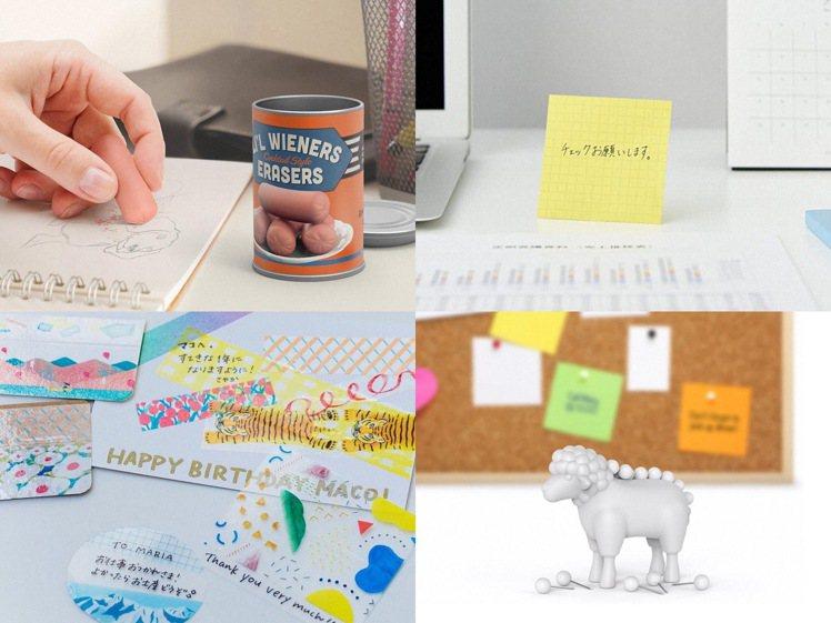 誠品書店推出多款設計文具,誠品線上2月28日前設計文具5折起。圖/誠品書店提供