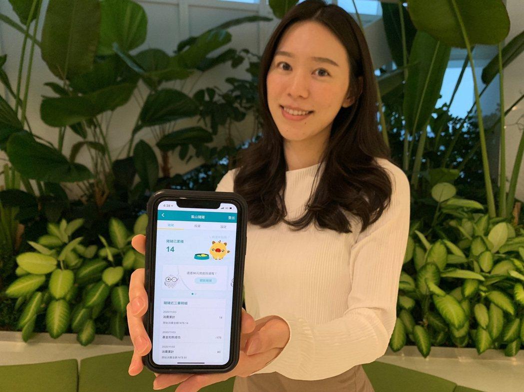 中國信託「嵐山豬豬」成功打入年輕投資新手市場,吸引超過4萬名客戶使用,40歲以下...