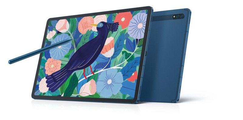 Samsung Galaxy Tab S7、S7+ Wi-Fi版本新色「星霧藍」登場。圖/三星提供