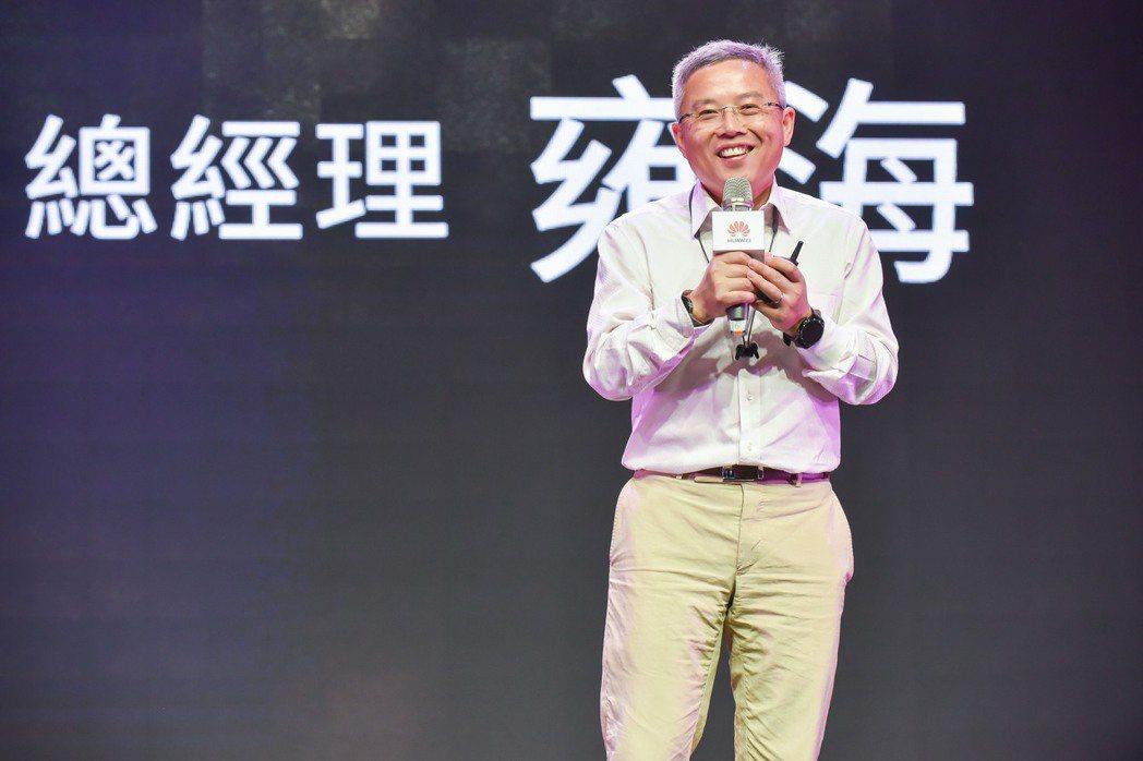 華為台灣總代理訊崴技術總經理雍海。  訊崴/提供