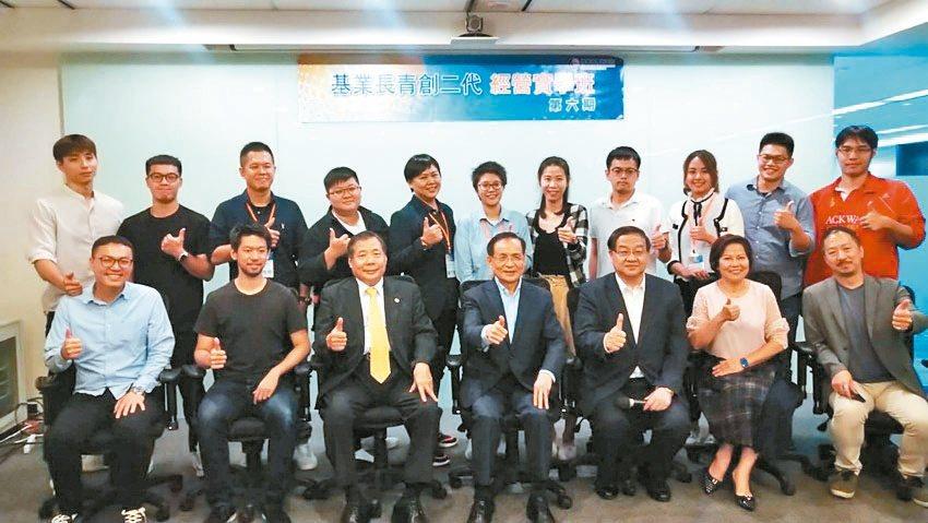 商業發展研究院「基業長青創二代,經營實學班台北第七期」將開班。商研院/提供