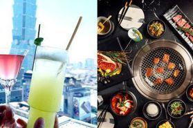 信義區高空景觀餐廳再+1!頂級韓食燒肉餐酒館「虎三同」一次能品嘗日本A5和牛、亞洲五十大酒吧調酒