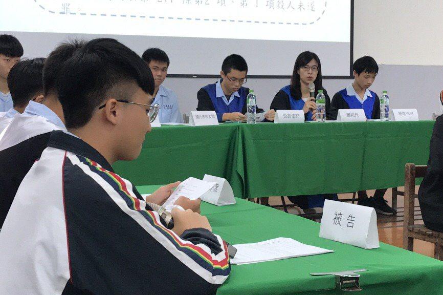 除了職業法官擔任審判長以外,其他法庭上的成員都是由學生擔任。 圖/聯合報系資料照