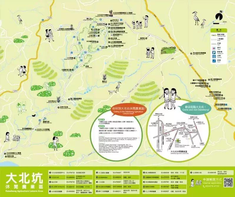 龍潭大北坑休閒農業地圖。 圖/龍大北坑休閒農業區提供