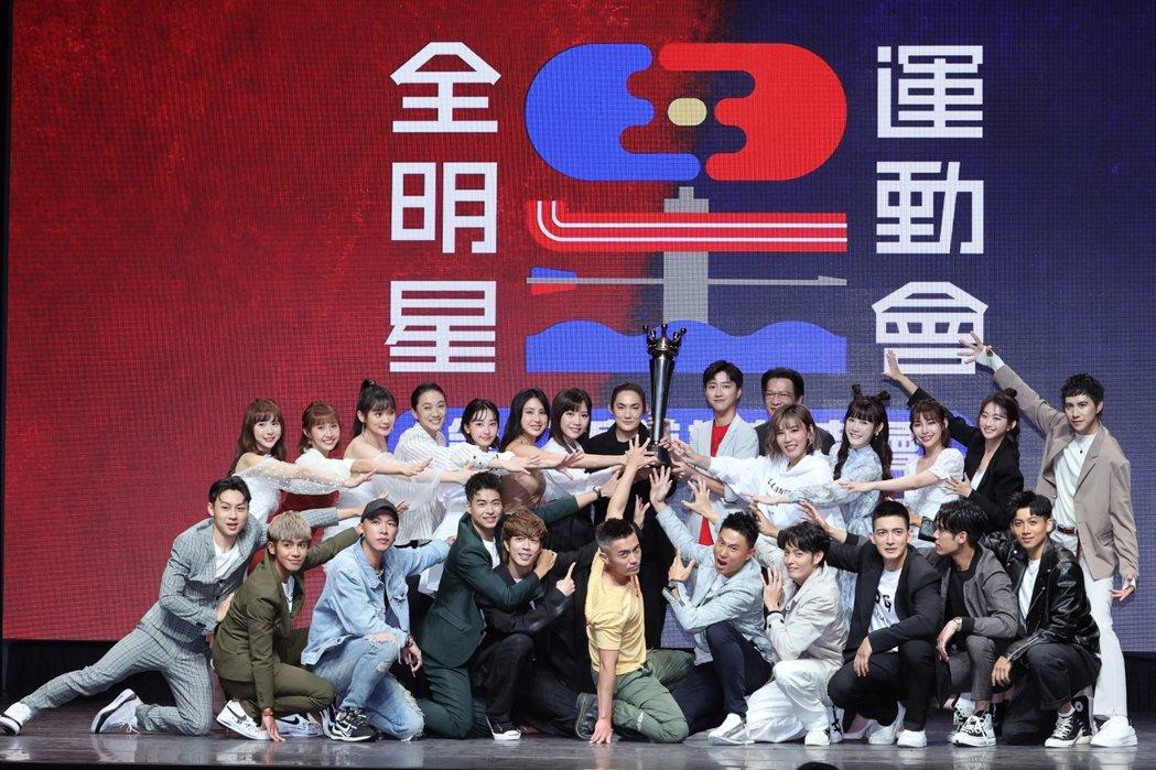 台視三立「全明星運動會」第二季記者會。記者蘇健忠/攝影
