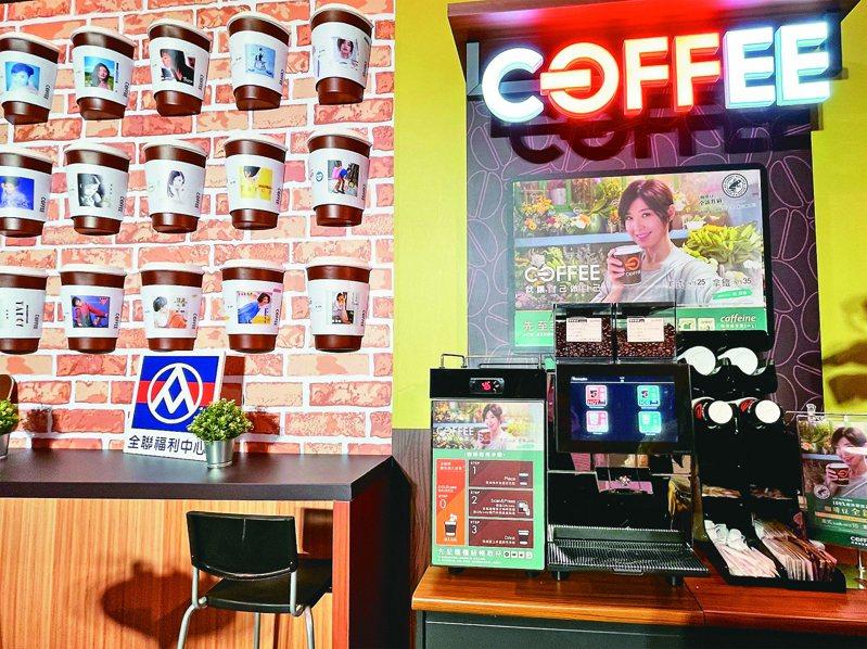 全聯OFF COFFEE今年升級100%雨林聯盟認證之精品咖啡豆,並推出18款代言人限定杯套供粉絲蒐集。記者黃筱晴/攝影