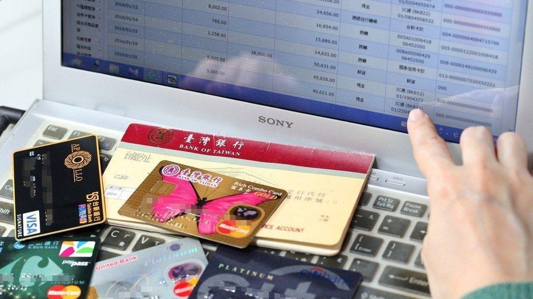 理財的第一步其實應該是要先清楚自己的金流去向,像是記帳就是最快速理解個人收支的方...