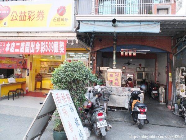 「阿炎嫂粄條」位於褒忠路上,萬巒豬腳街口,旁邊開著一間公益彩券行