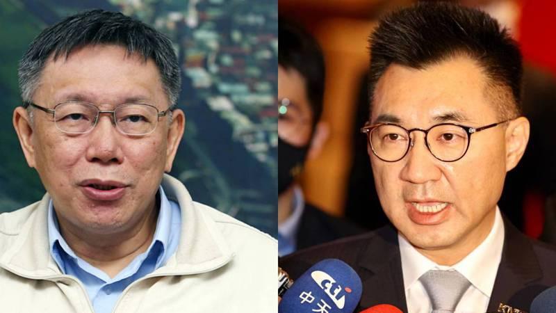 國民黨主席江啟臣(右)與台北市長柯文哲。本報資料照片
