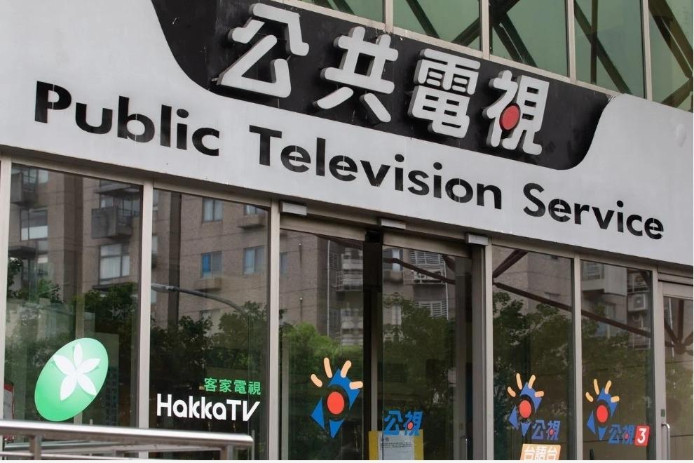 峰迴路轉!公視今開董事會決議是否爭取國際影音平台