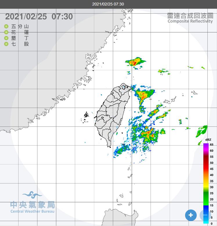 今(25日)晨東北風減弱,台灣上空有零散的中低雲,降水回波大多在東側海面上,陸地...