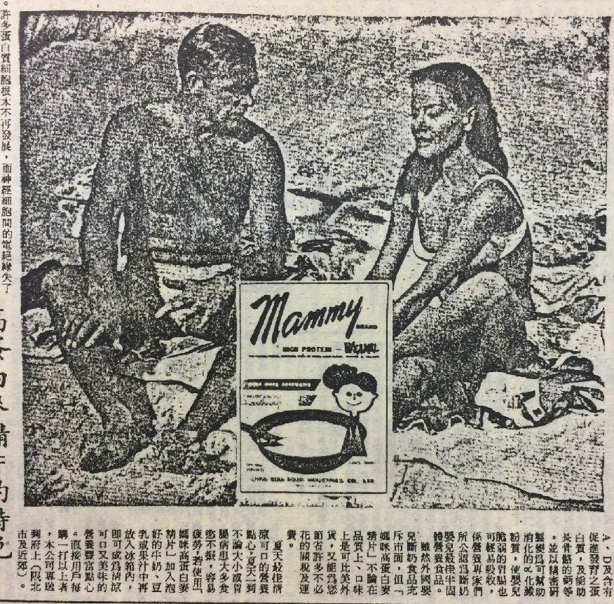 台灣報紙上的嬰兒食品廣告看來眼熟,原來取自「霹靂彈」的畫面。圖/翻攝自民國64年...