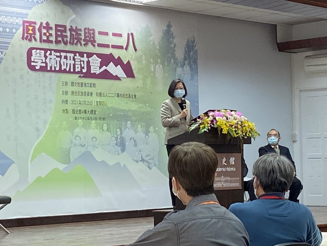蔡英文總統。記者蔡晉宇/攝影