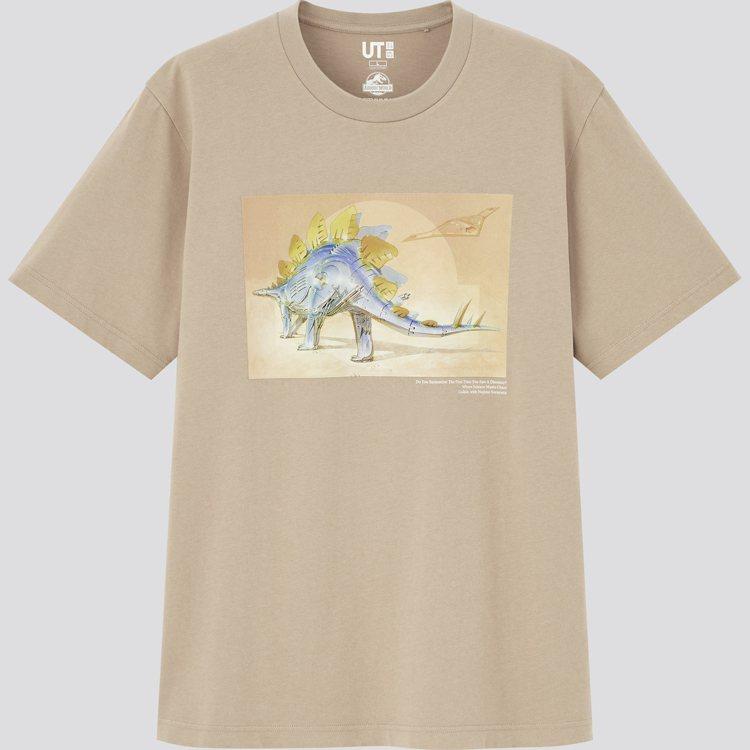UNIQLO Jurassic World X Hajime Sorayama ...