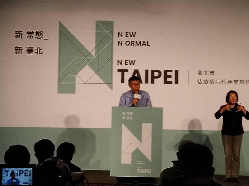 對於傳出春節拜訪多位綠營人士,台北市長柯文哲今日回應,難道去拜訪綠營的人,要戴鴨...