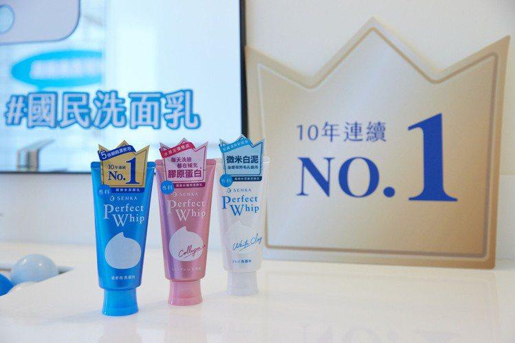 專科超微米潔顏乳:經典藍一般肌膚/彈潤粉一般肌、微乾肌/亮泥白油肌&男性使用(圖...