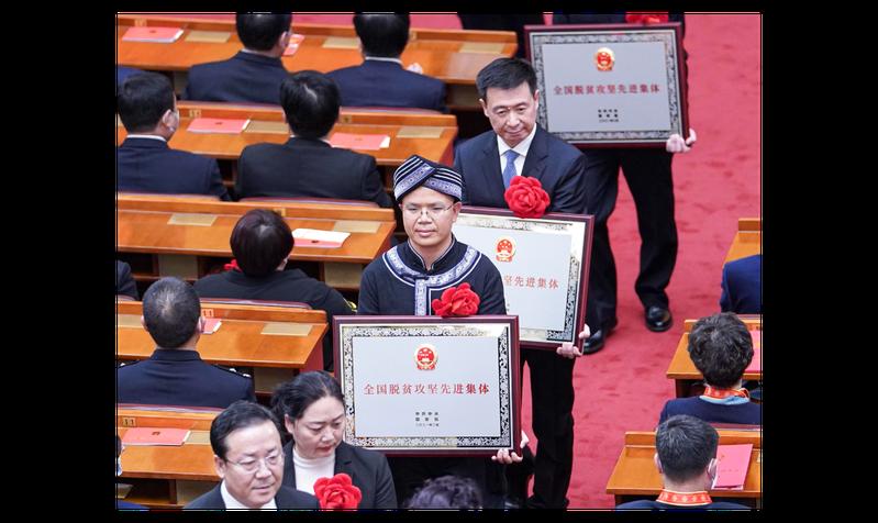 大陸25日在北京人民大會堂高調舉行「全國脫貧攻堅總結表彰大會」。新華社