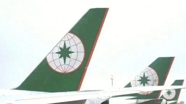 長榮航空。圖/報系資料照