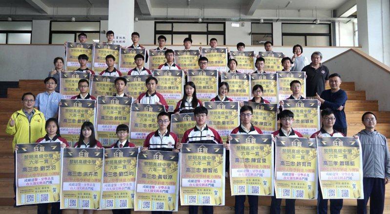 台南市黎明高中預估有40人次可達醫學系及牙醫系及台清交頂大。圖/校方提供