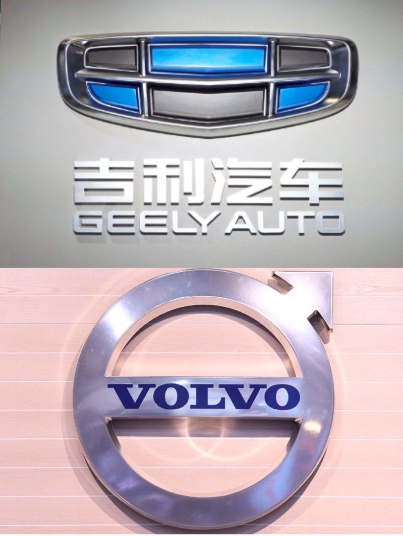 Volvo與大陸吉利汽車的動力系統業務將合併成立新公司,但兩家公司仍將保持各自獨立。路透