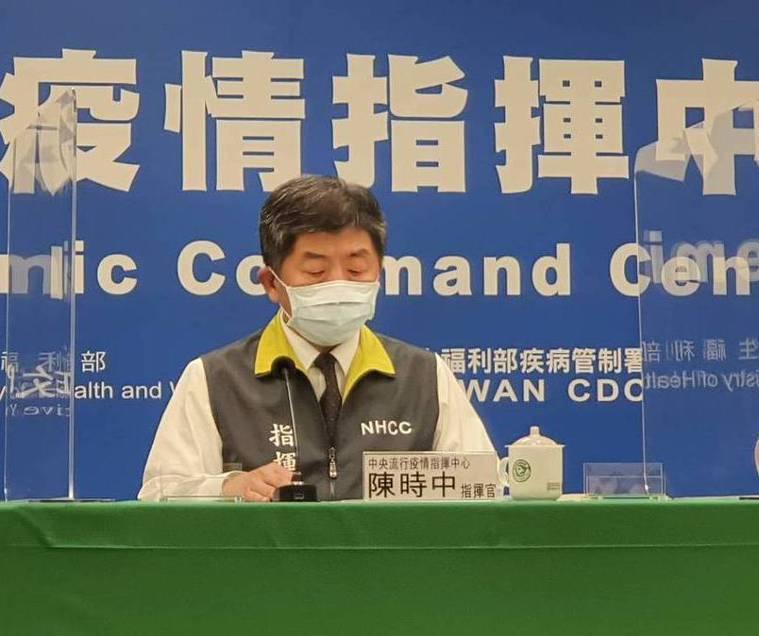 中央流行疫情指揮中心召開記者會,圖為指揮官陳時中。記者楊雅棠/攝影