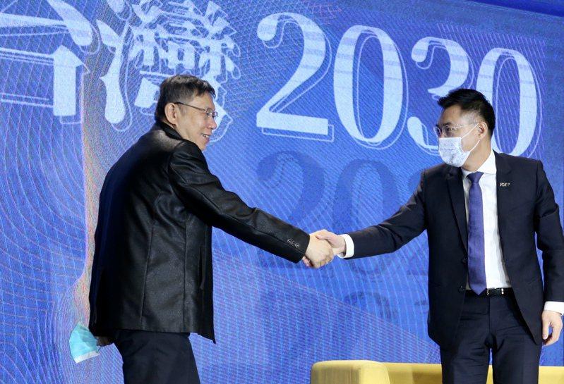 日前國民黨主席江啟臣(右)與民眾黨主席柯文哲(左)一同出席國民黨智庫主辦的「願景臺灣2030」論壇,藍白暗中競合的進展受到外界關注。記者林俊良/攝影