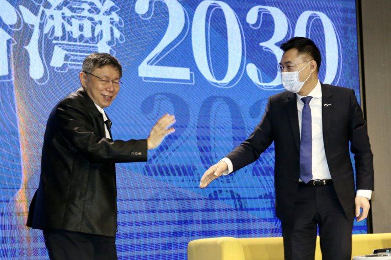 在黨內外部分人士反彈下,日前國民黨主席江啟臣(右)與民眾黨主席柯文哲(左)一同出席國民黨智庫主辦的「願景臺灣2030」論壇,藍白暗中競合的進展受到外界關注。記者林俊良/攝影