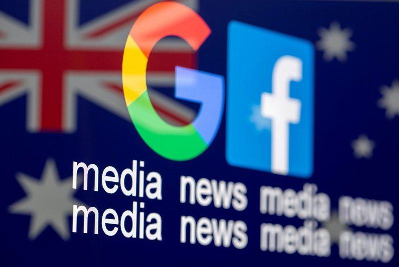 澳洲議會24日通過新聞媒體議價法(News Media Bargaining Code),成為全世界第一個要求谷歌與臉書為刊登新聞內容付費給媒體機構的國家。路透