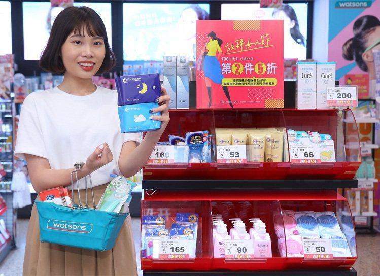 屈臣氏即日起至3月24日推出「放肆女子節」,700件指定商品可享第2件5折,同步...