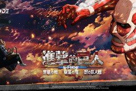 i-Ride飛行劇院「進擊的巨人」預購夯!10分鐘票售5成