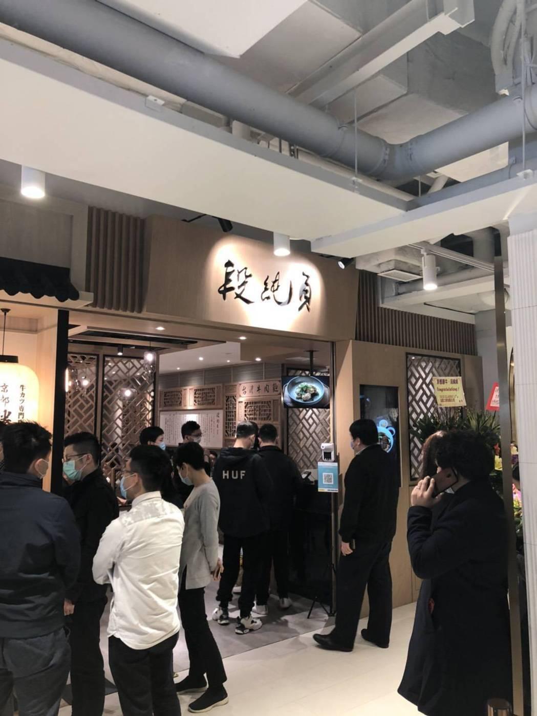 「段純貞」牛肉麵插旗香港,銅鑼灣 Tower 535分店開幕吸引人潮。(照片提供...
